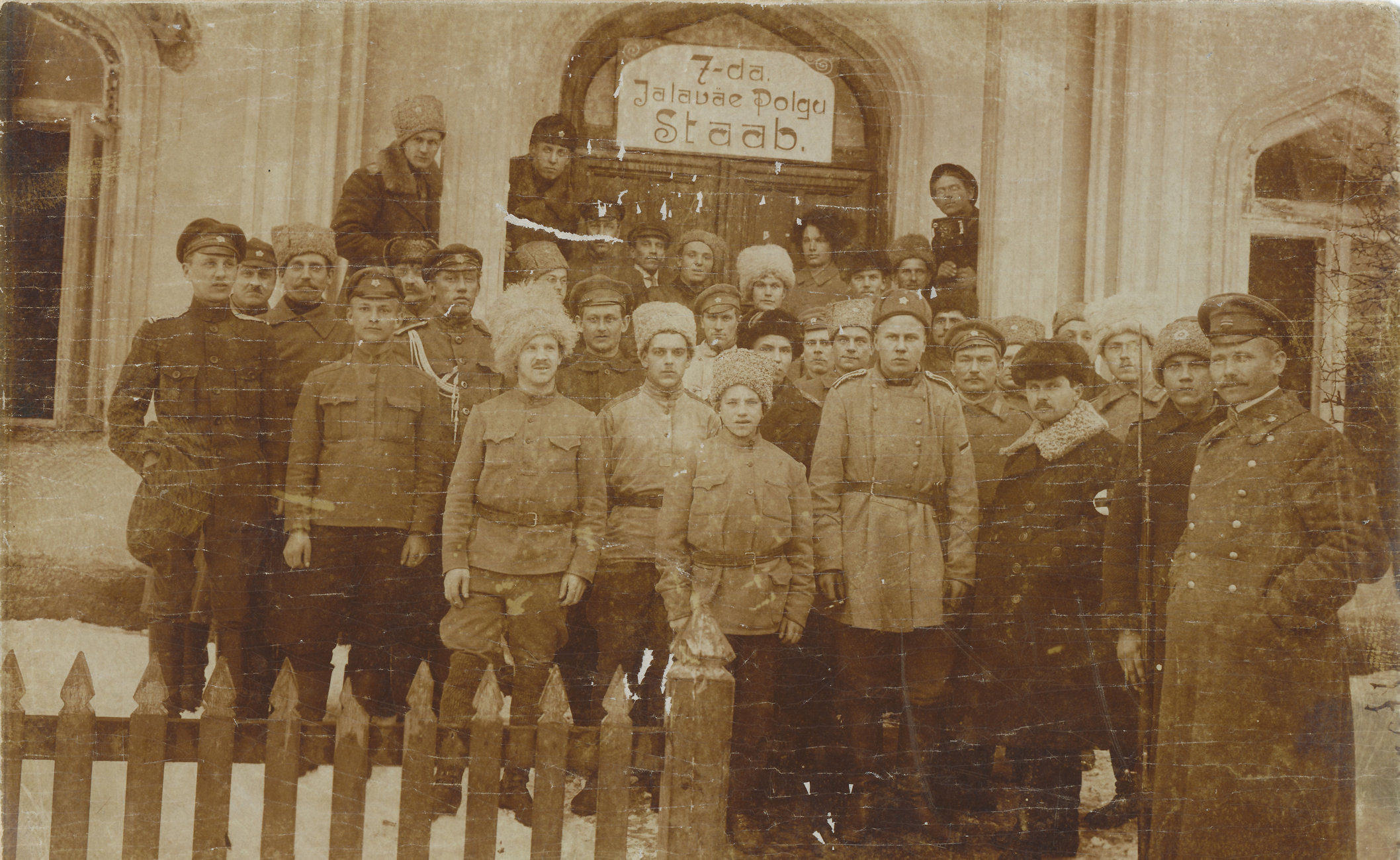 In 1919 Postimaja was used for headquarter of 7th infantry unit.